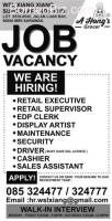 JOBS VACANCY:  (A HONG GROCER)